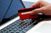 Kostenloses Online Konto