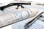 Aktiendepot für Kleinanleger