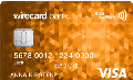 wirecard Visa